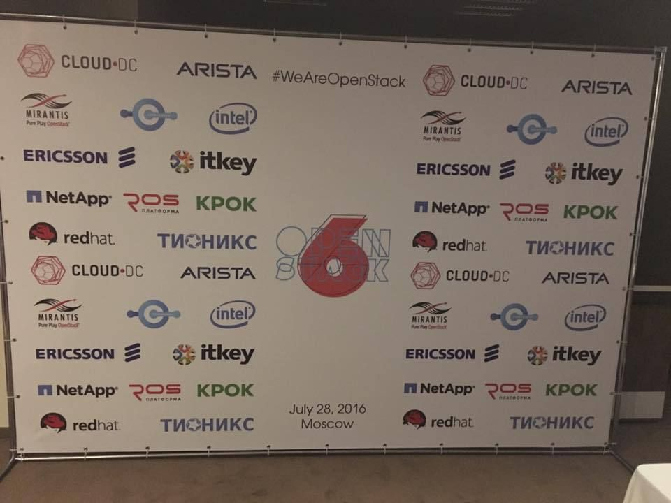 OpenStack & OpenInfra Russia Moscow