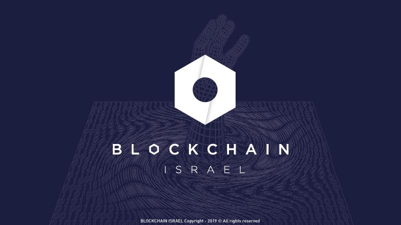Blockchain Israel - Bl0ckch21n