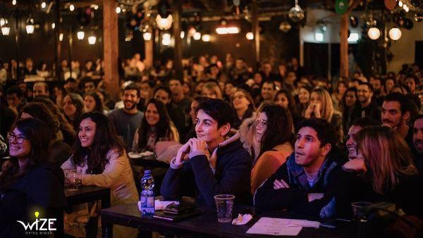 Upcoming Events | Wize Night Talks (Tel Aviv-Yafo, Israel)