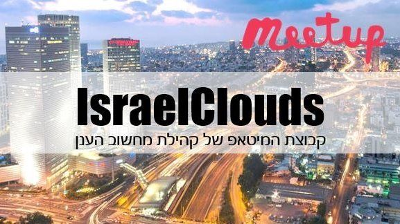IsraelClouds
