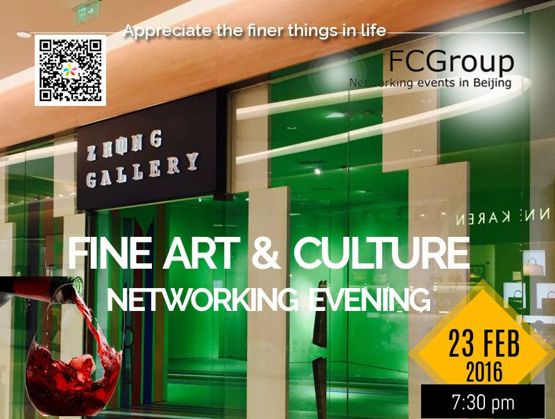 Beijing Business & Social Network (2,000+friends #1@Beijing)