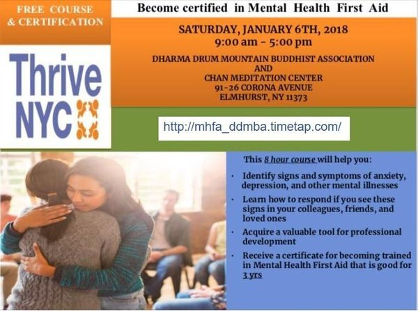 Canceled Due To Weather Certify In Mental Health First Aid Nyc