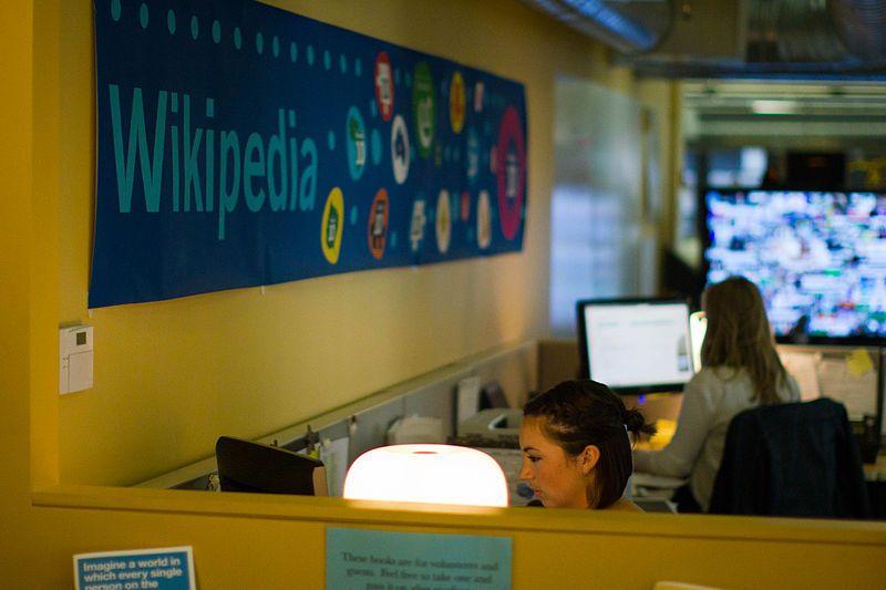 Wikipedia Tech
