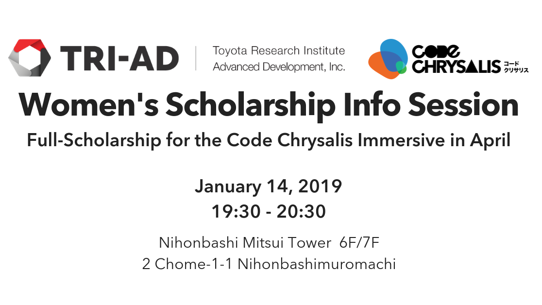 Photos - Code Chrysalis - Developer Workshops & Events for Tokyo