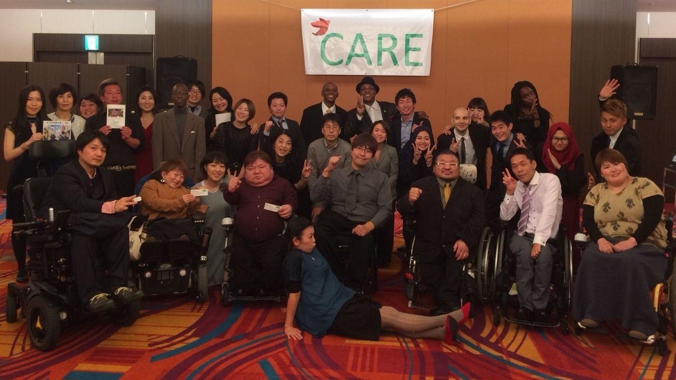 CARE -International Volunteer Group-