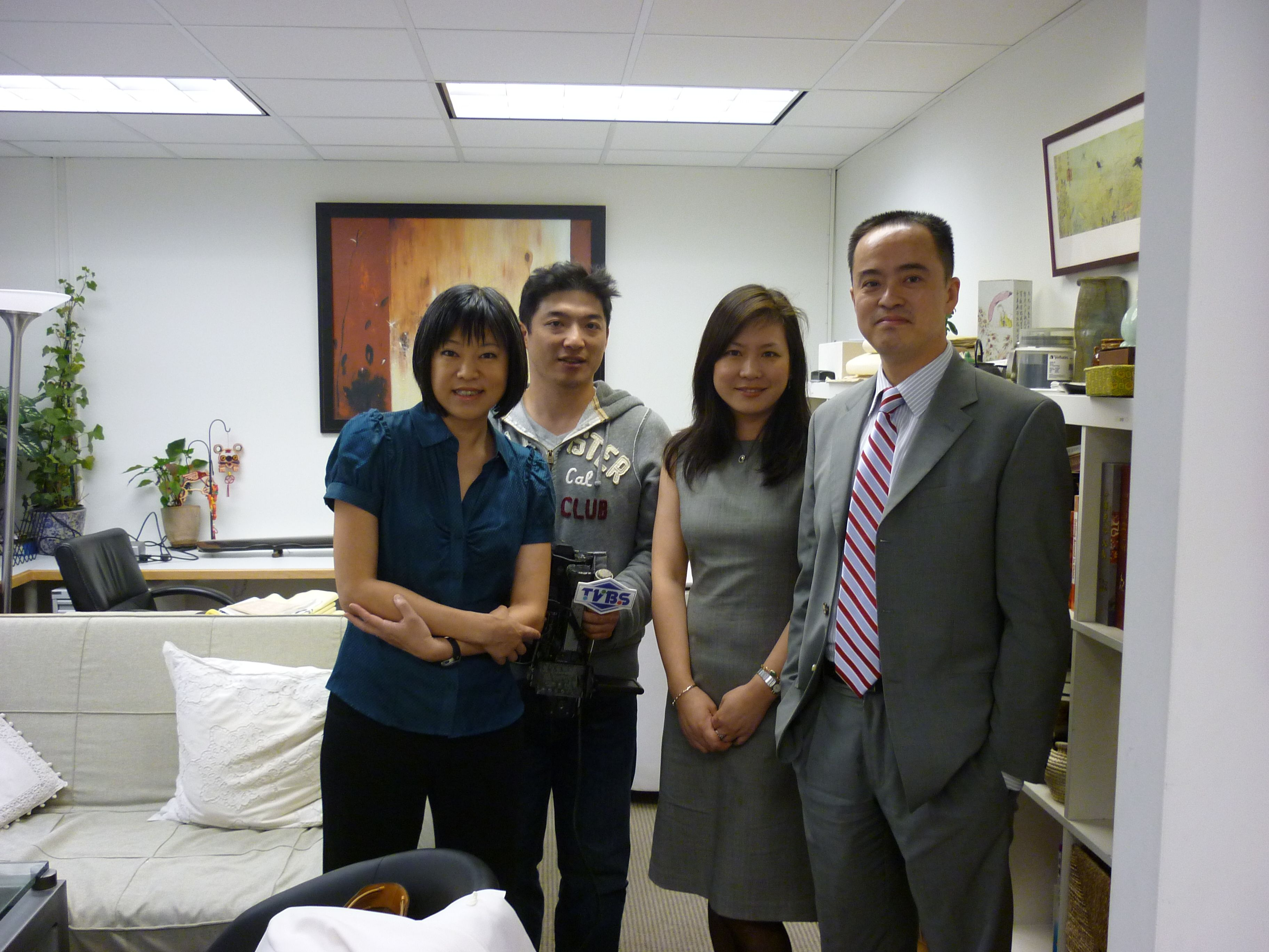Business Chinese Professional Club