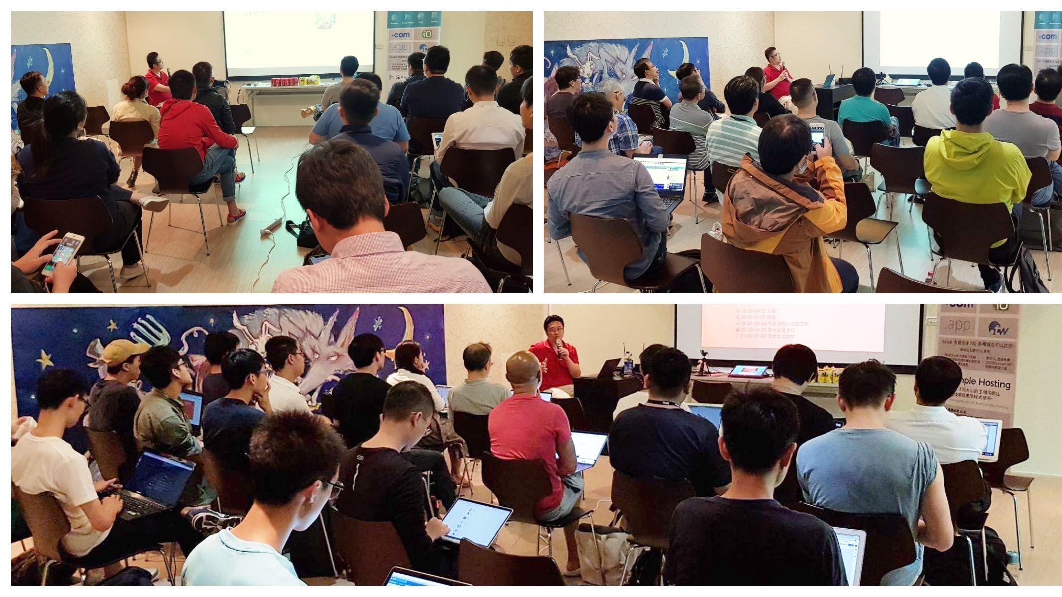 台北區塊鏈社群 | Taipei Blockchain Meetup