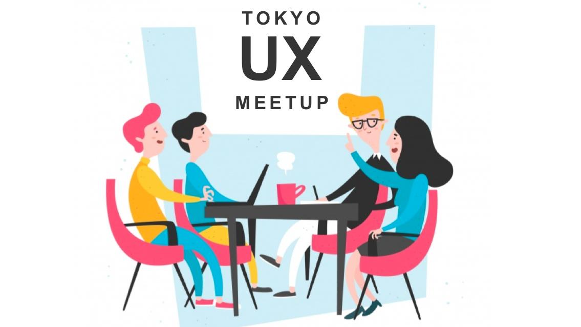Tokyo UX Meetup