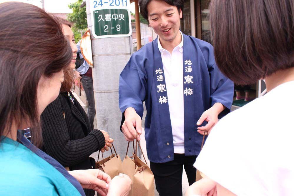 Sake Exchange Tokyo 国際交流とお酒