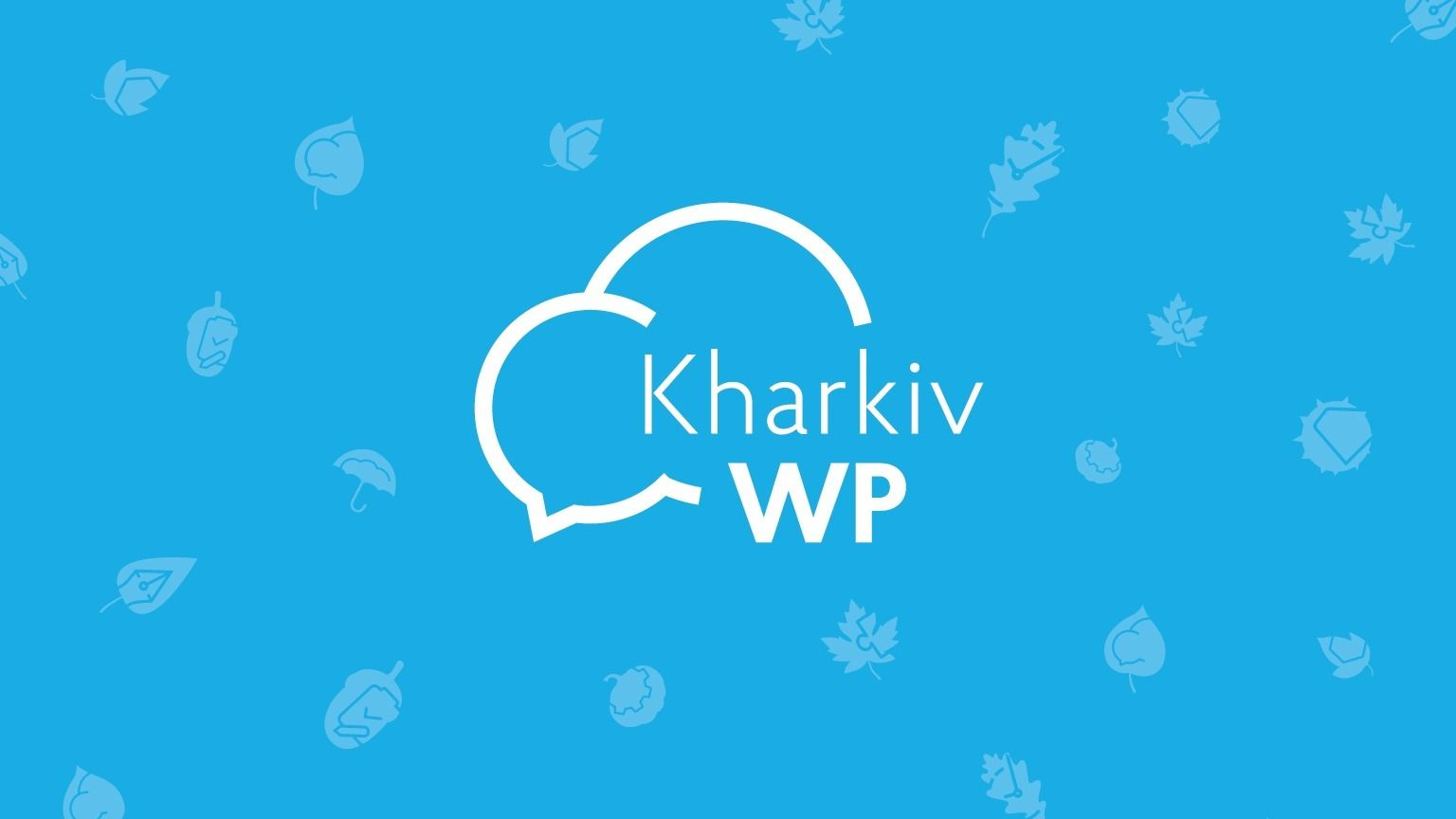 Kharkiv WordPress