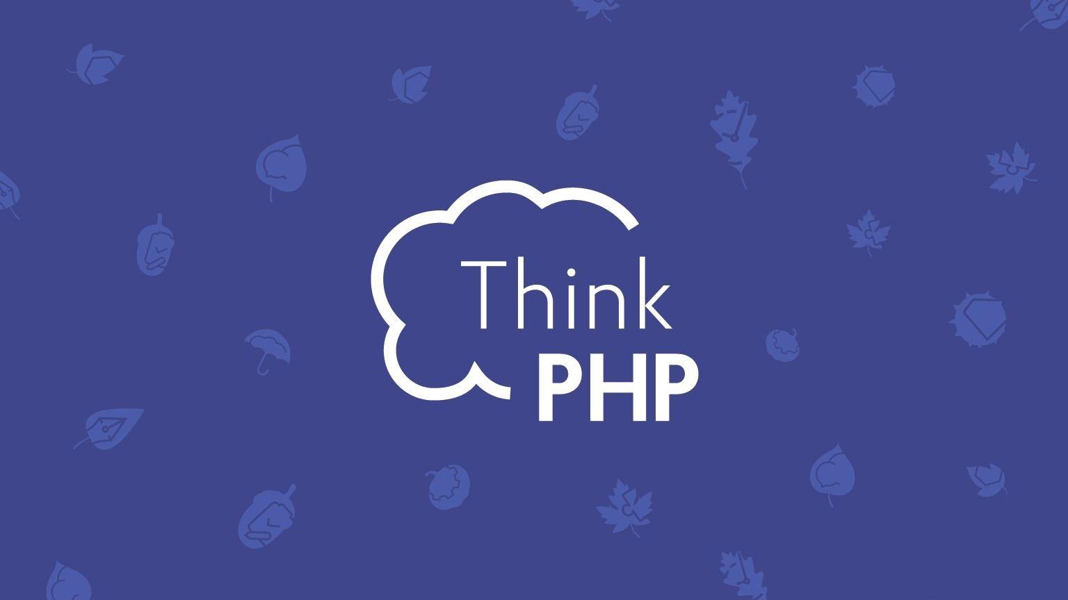 ThinkPHP Kharkiv