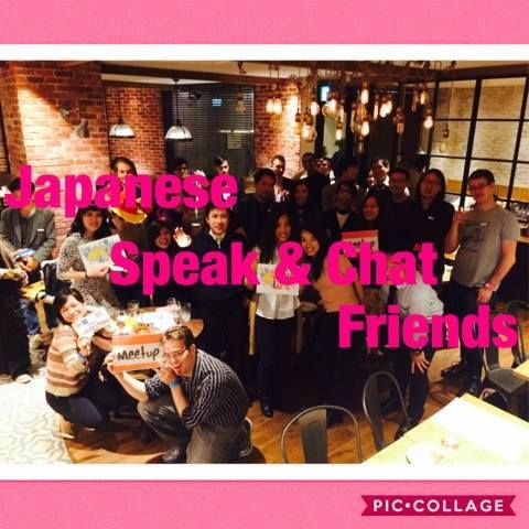 Nihongo & English Casual Language Exchange Meetup @ Irish Pub Shibuya 日本語英語語学交換