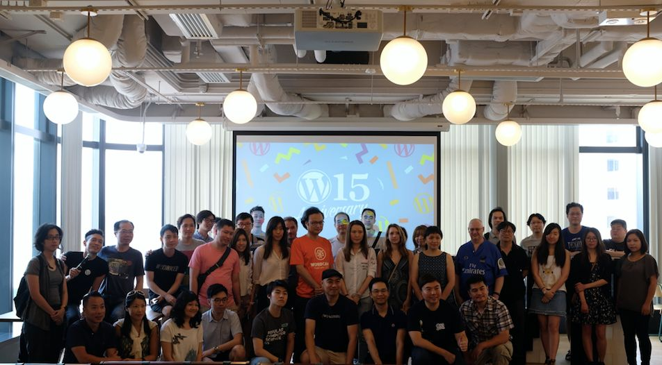 Hong Kong WordPress Meetup