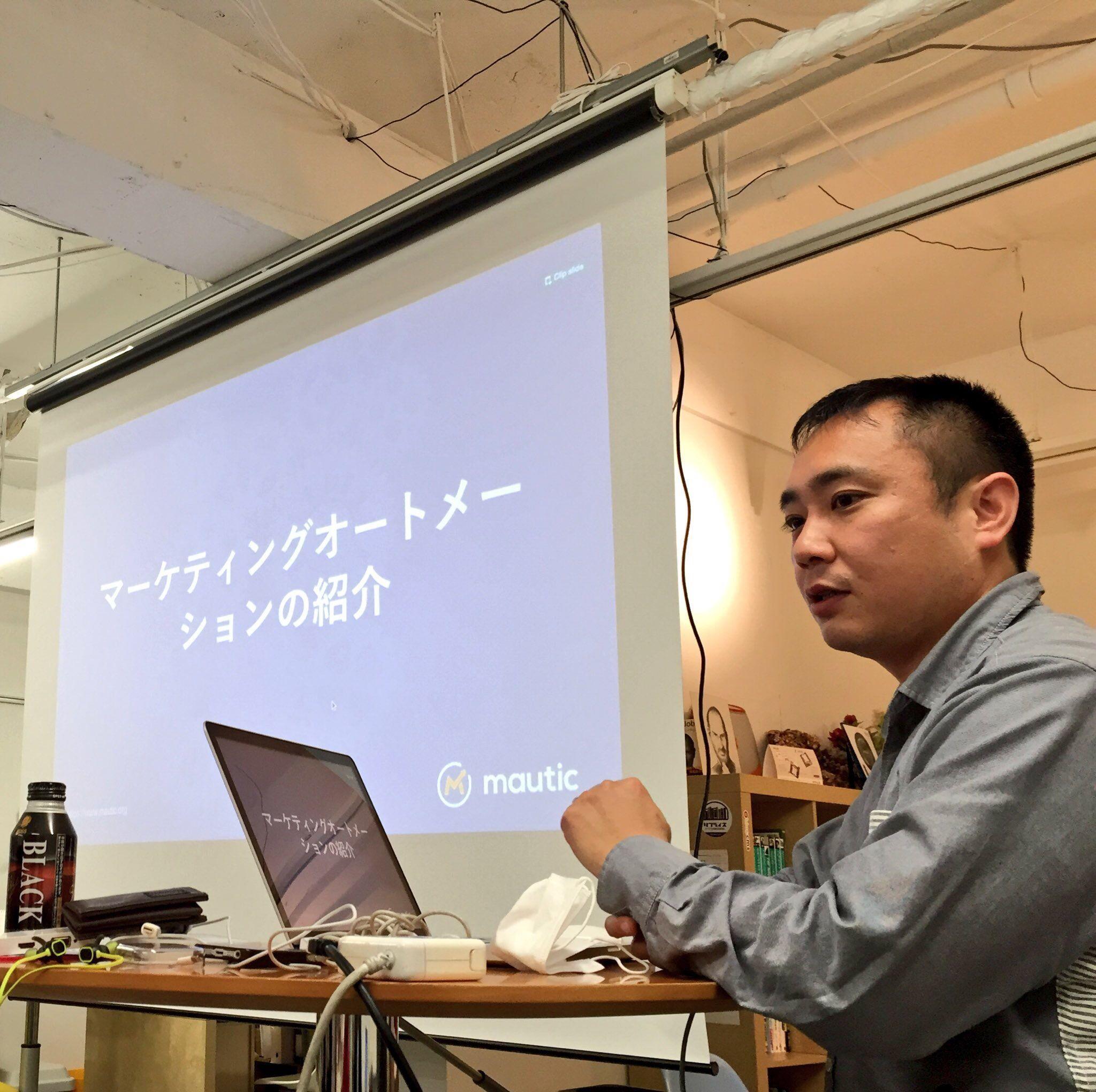Webマーケティング勉強会 Nagoya