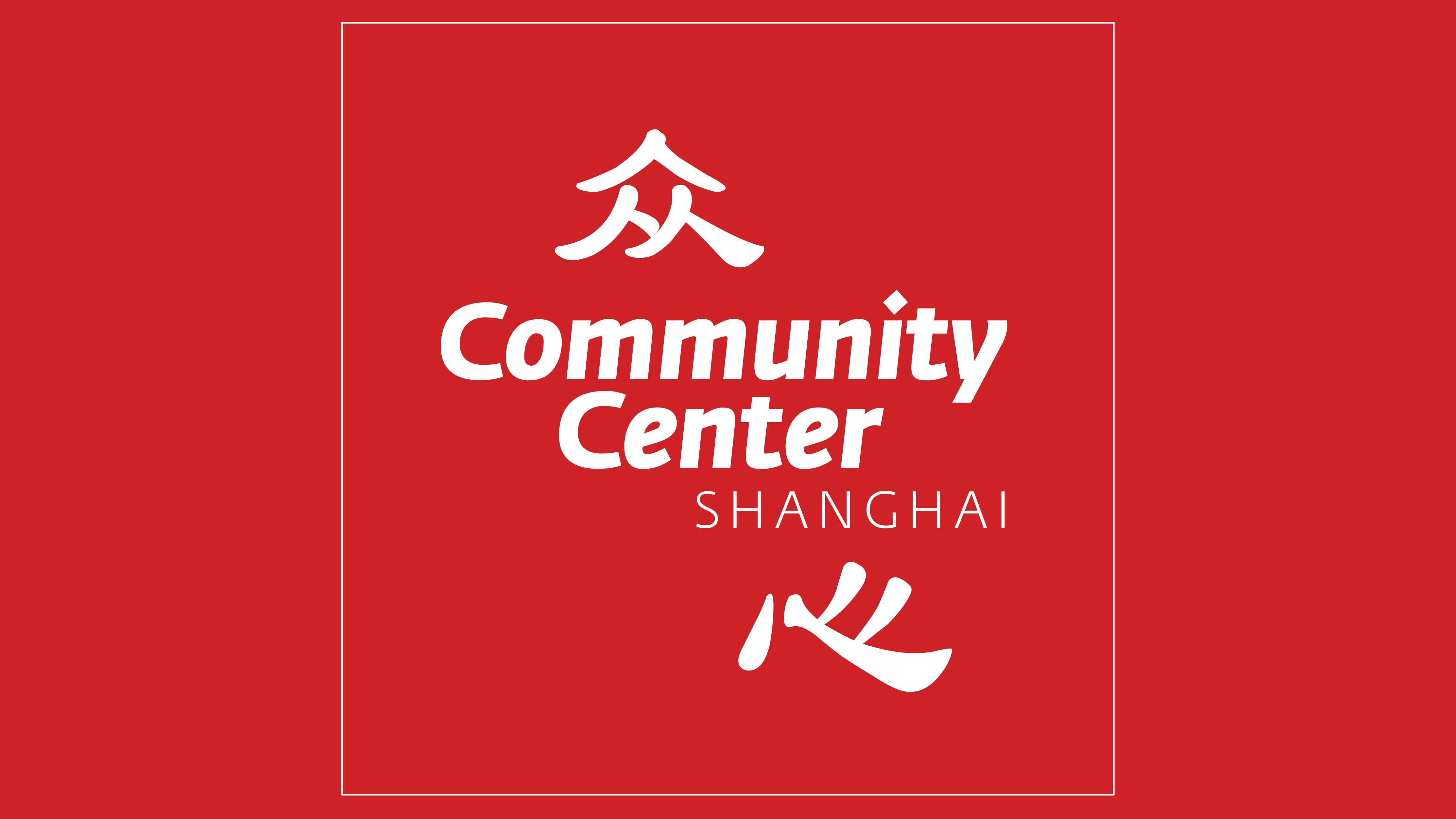 Shanghai expat nopeus dating