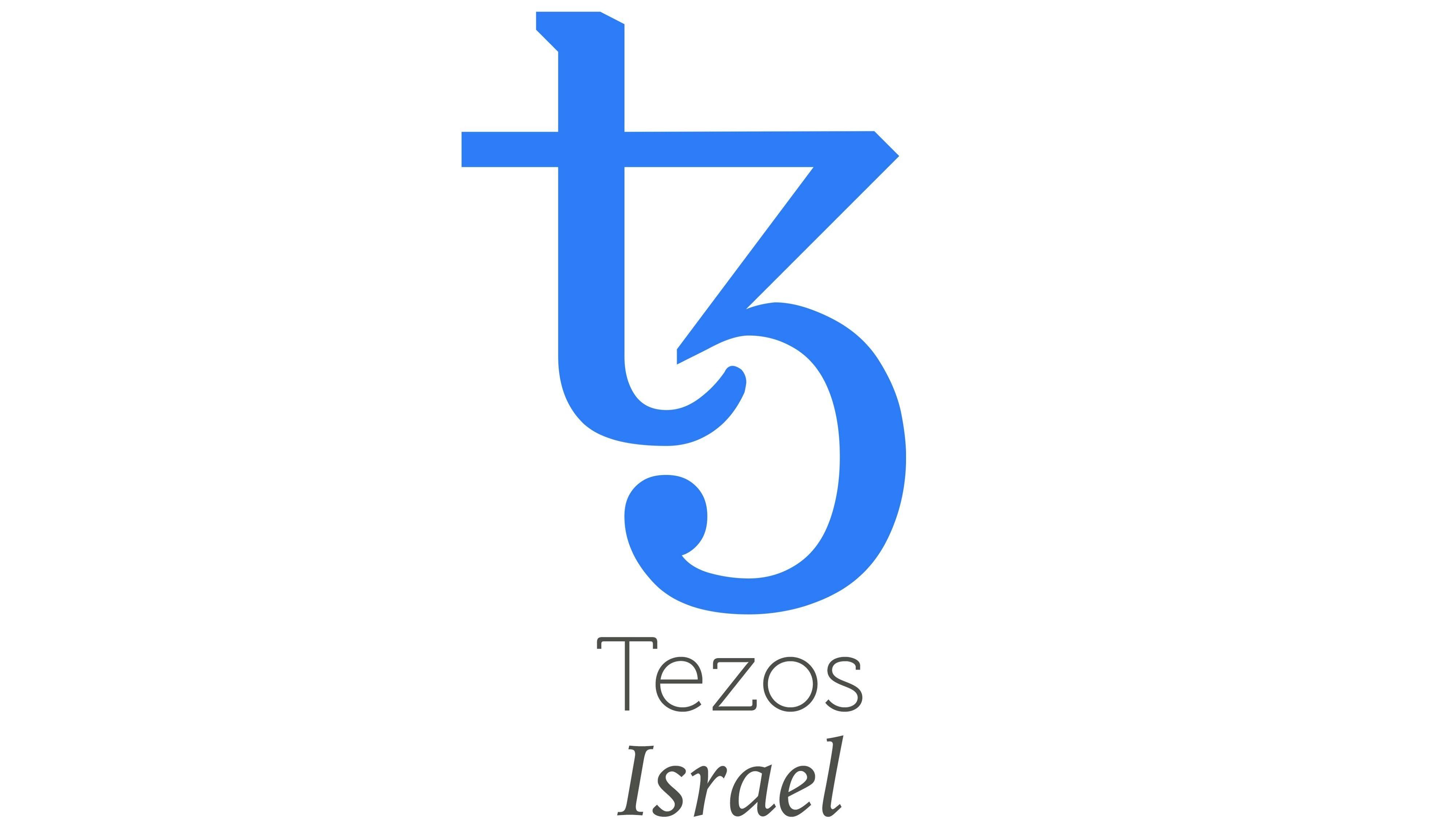 Tezos Israel