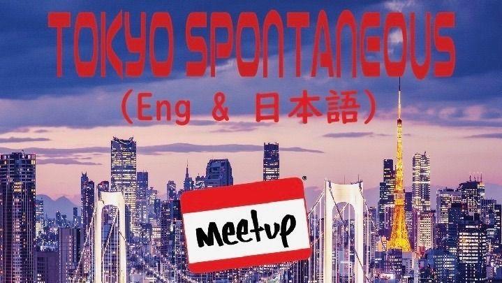 Tokyo Spontaneous (Eng & 日本語)