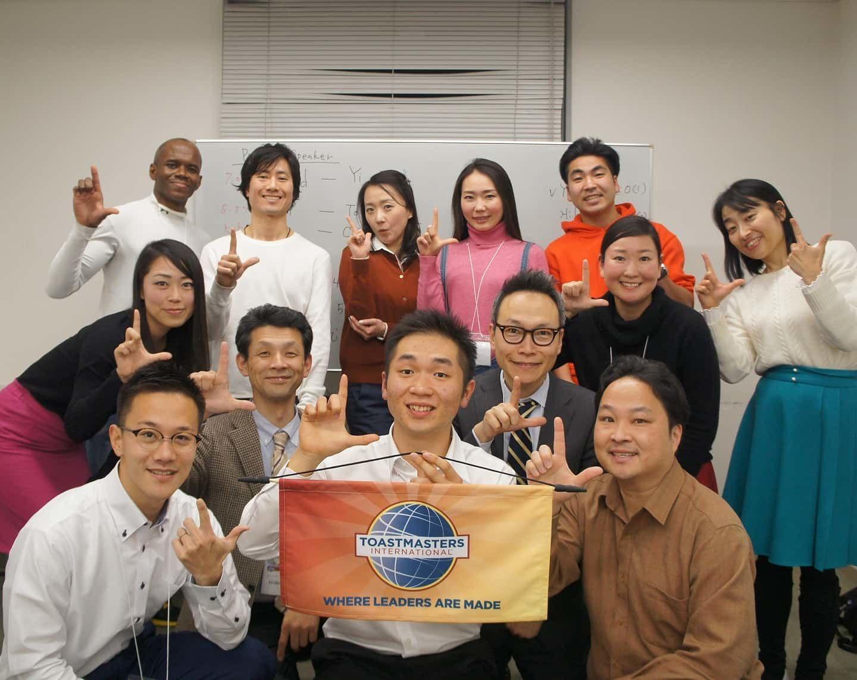 English Speech 英語スピーチ/Shin-Osaka Leaders TMC 新大阪/ The 19th Demo Meeting (#101)