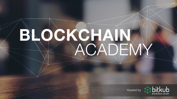Bitkub Blockchain Academy