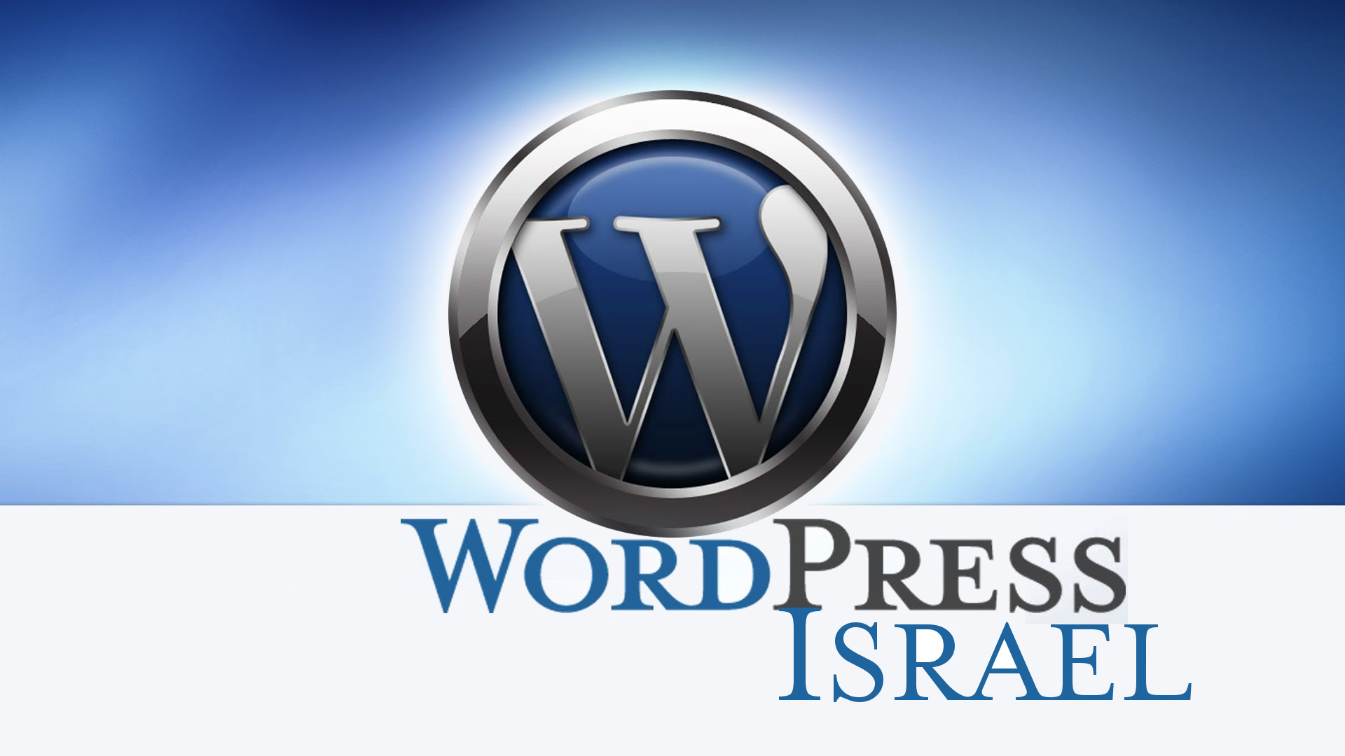 WordPress Israel