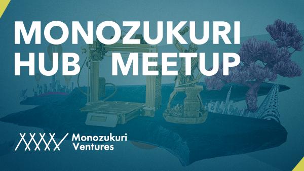 Monozukuri Hub Meetup