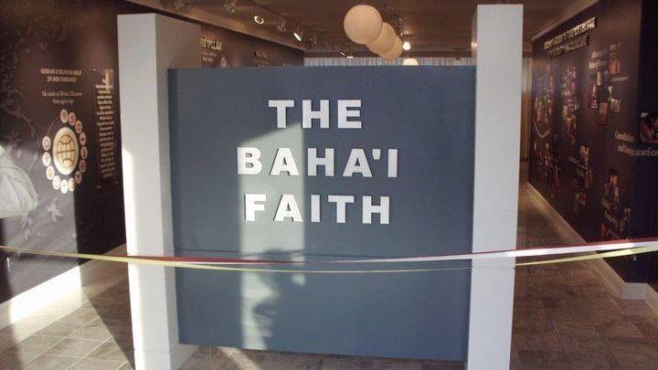 Have You Heard of the Baha'i Faith? Houston Meetup