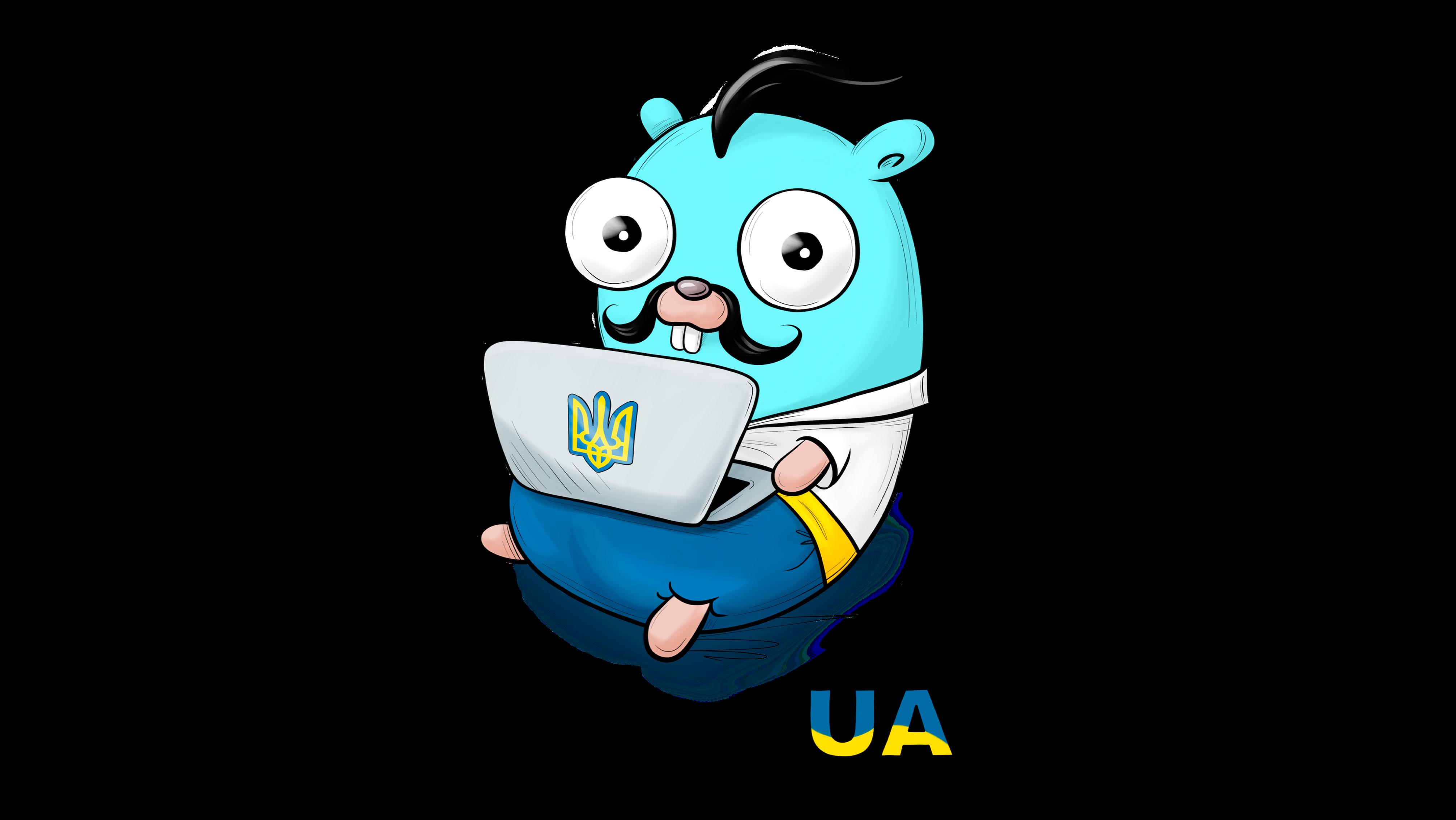 Ukrainian Golang User Groups
