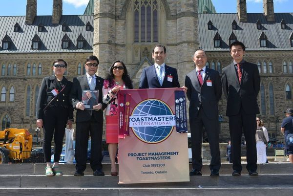 Project Management Toastmasters Club (PMTMC) Toronto