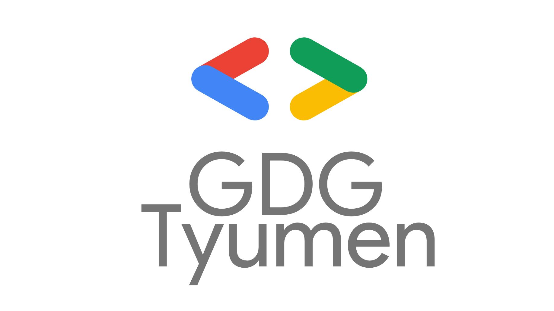 GDG Tyumen