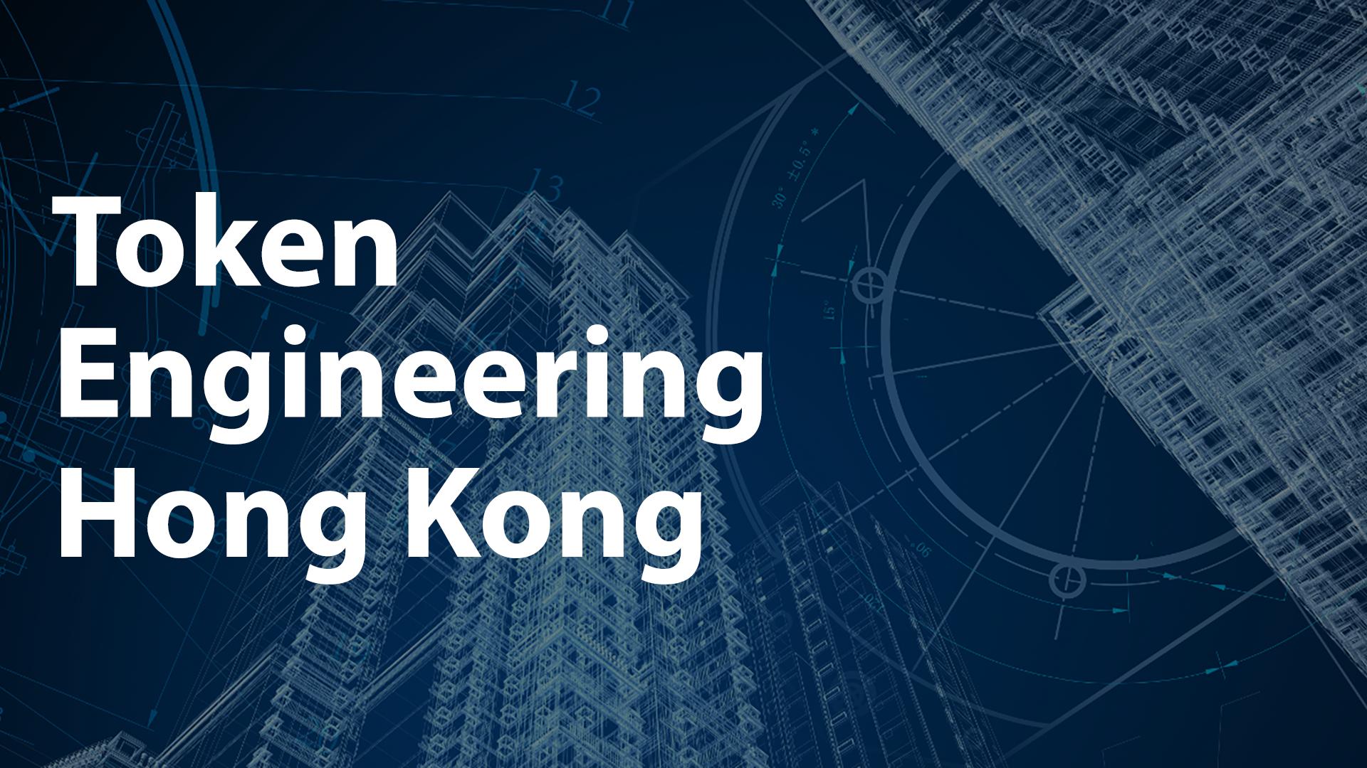 Token Engineering Hong Kong