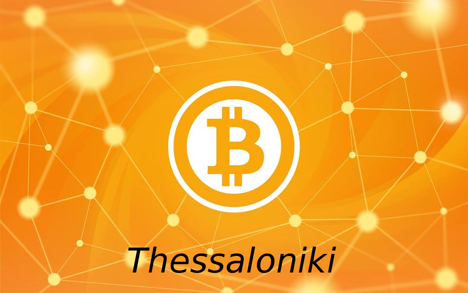 Bitcoin & Blockchain Tech Meetup (Thessaloniki)