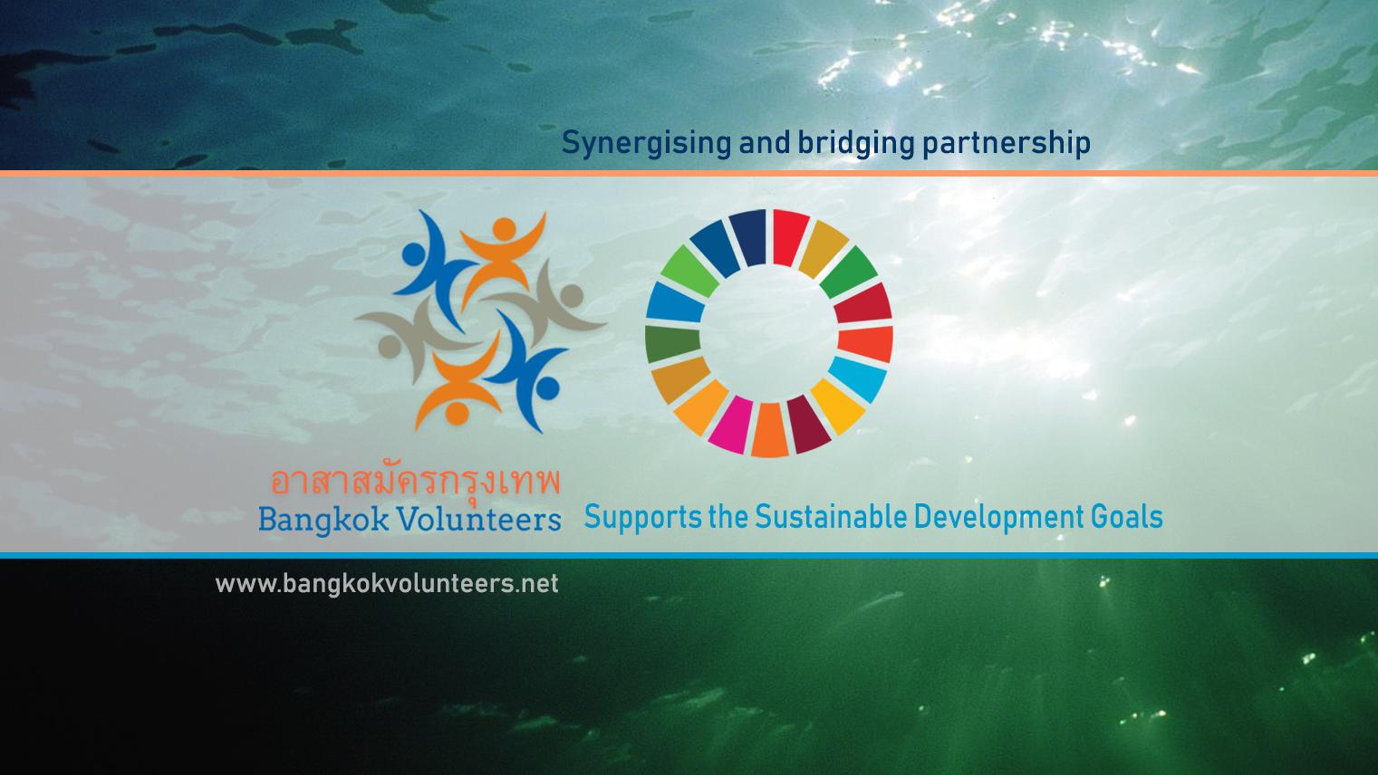 Bangkok Volunteers