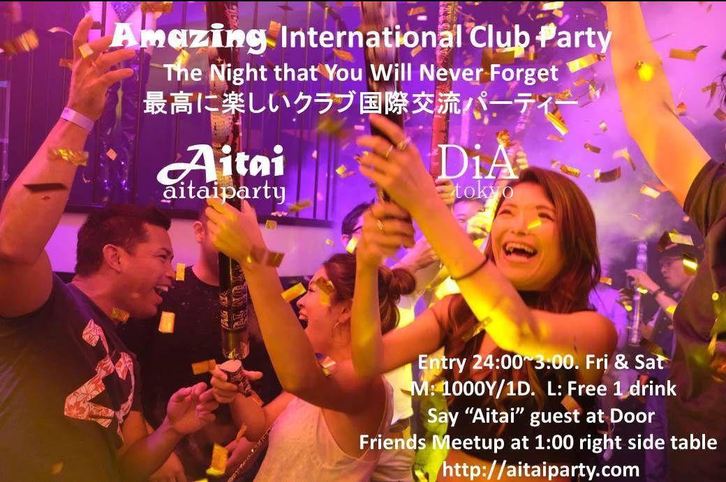 tokyo night club