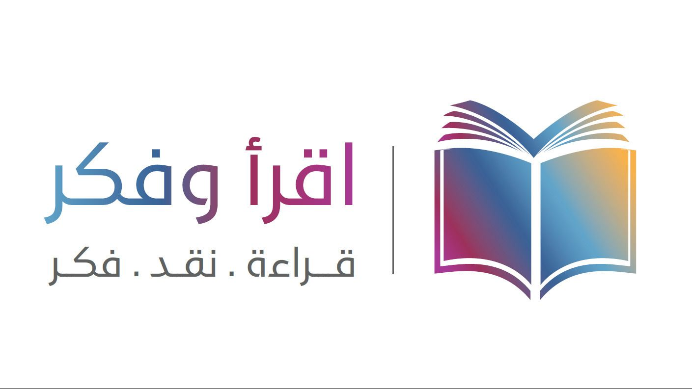 Read Think Book Club نادي اقرأ وفكر للكتاب Riyadh Saudi Arabia Meetup