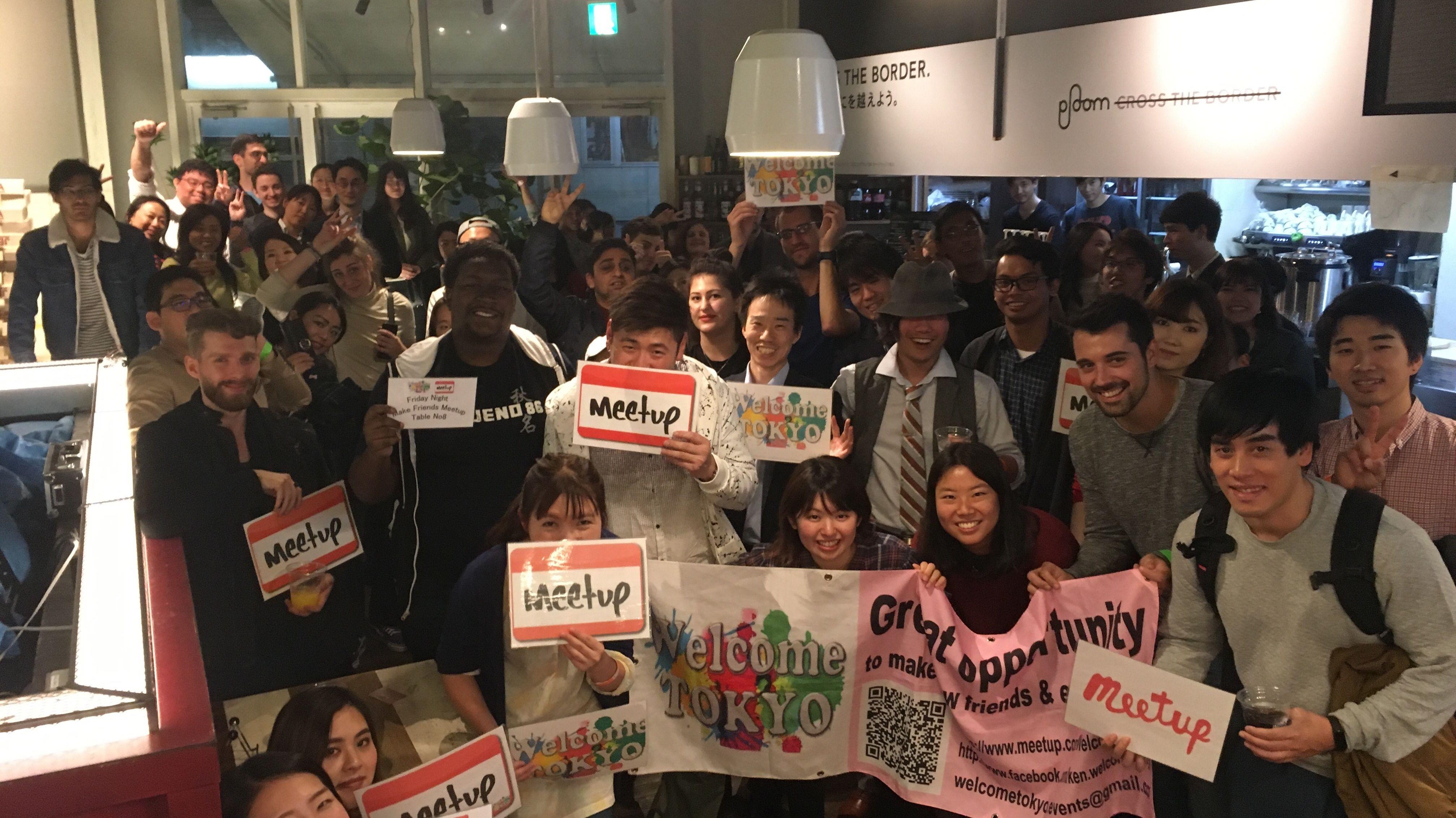 Tokyo Events Club