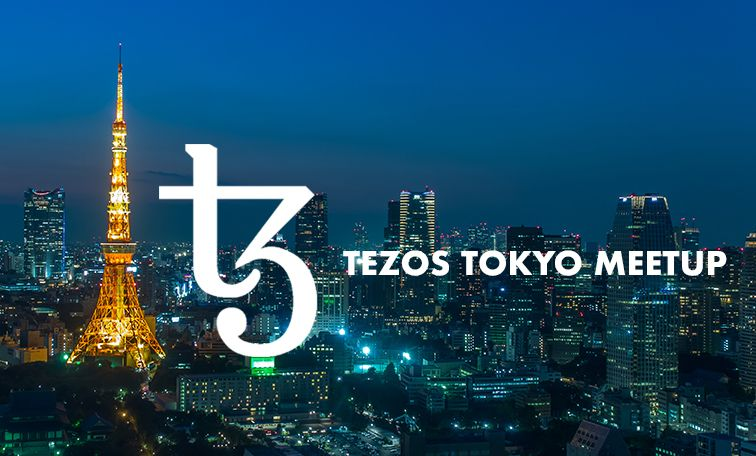 Tezos Tokyo Meetup 東京テゾス会議