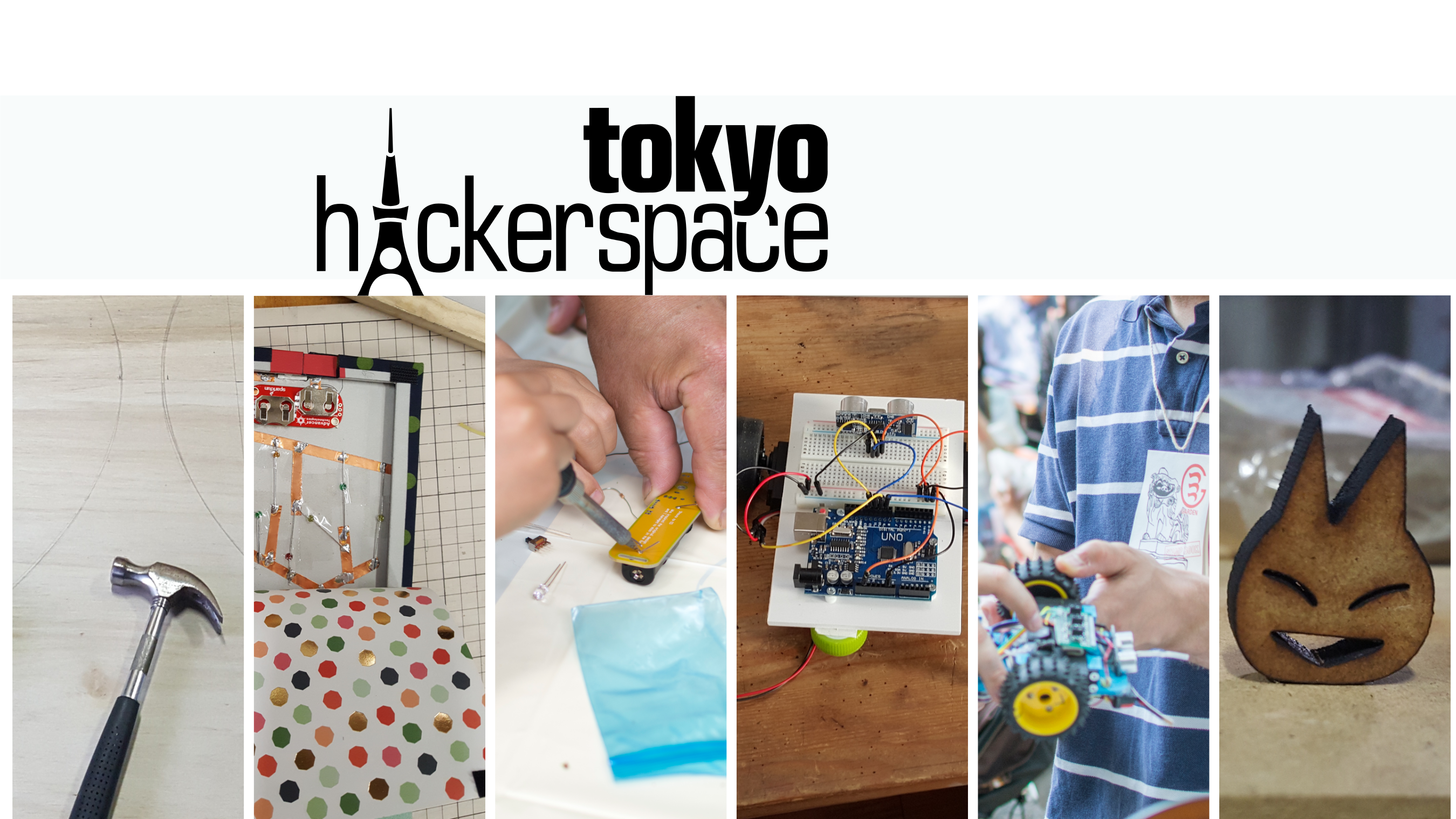 TokyoHackerSpace