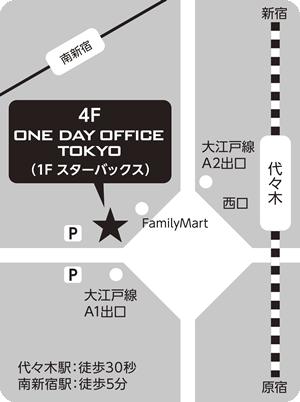 CMW - Tokyo Language and Cultural Exchange Meetup