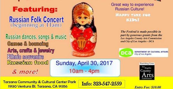 9th Annual Russian Festival