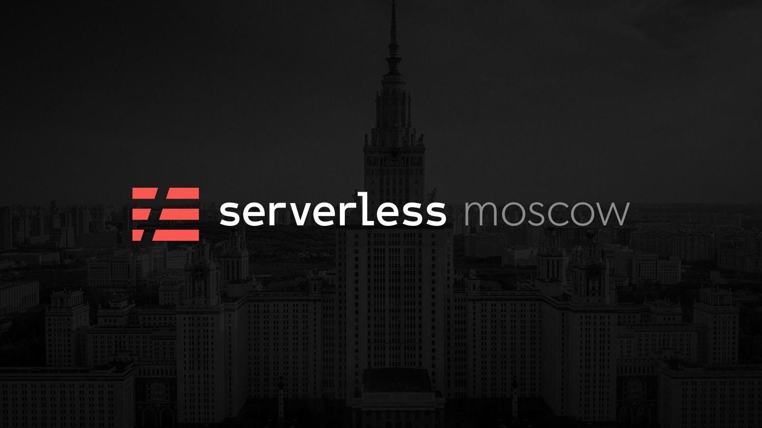 Moscow Serverless