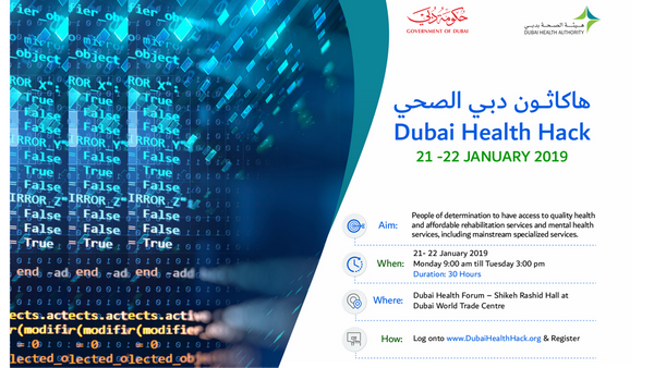 Dubai Health Hack | Meetup