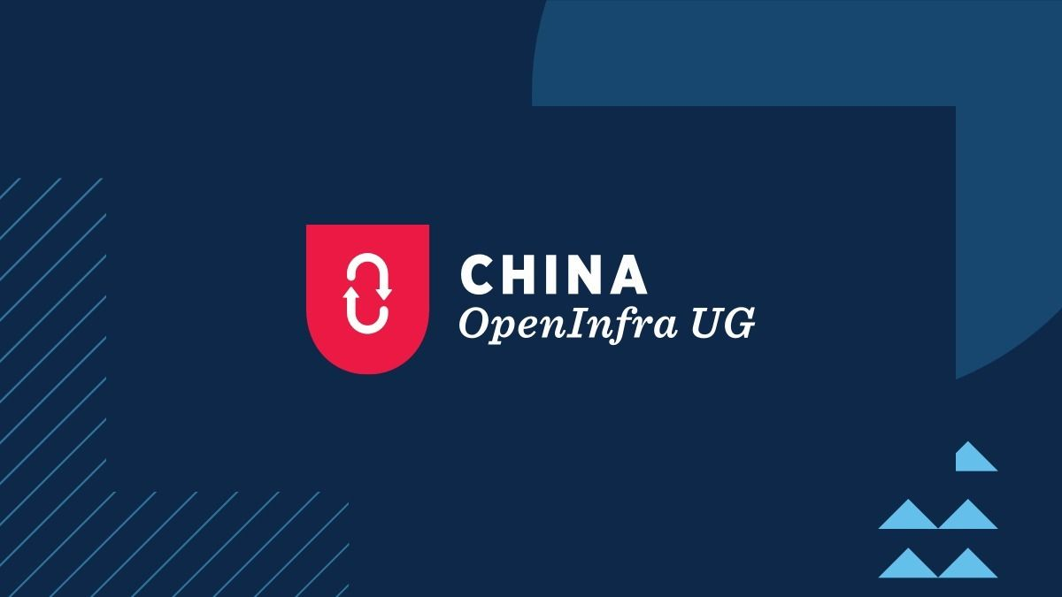 China Open Infrastructure Meetup