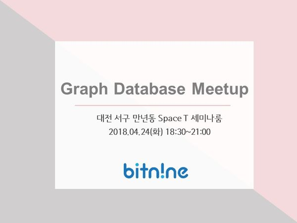 Graph Database Meetup_4th