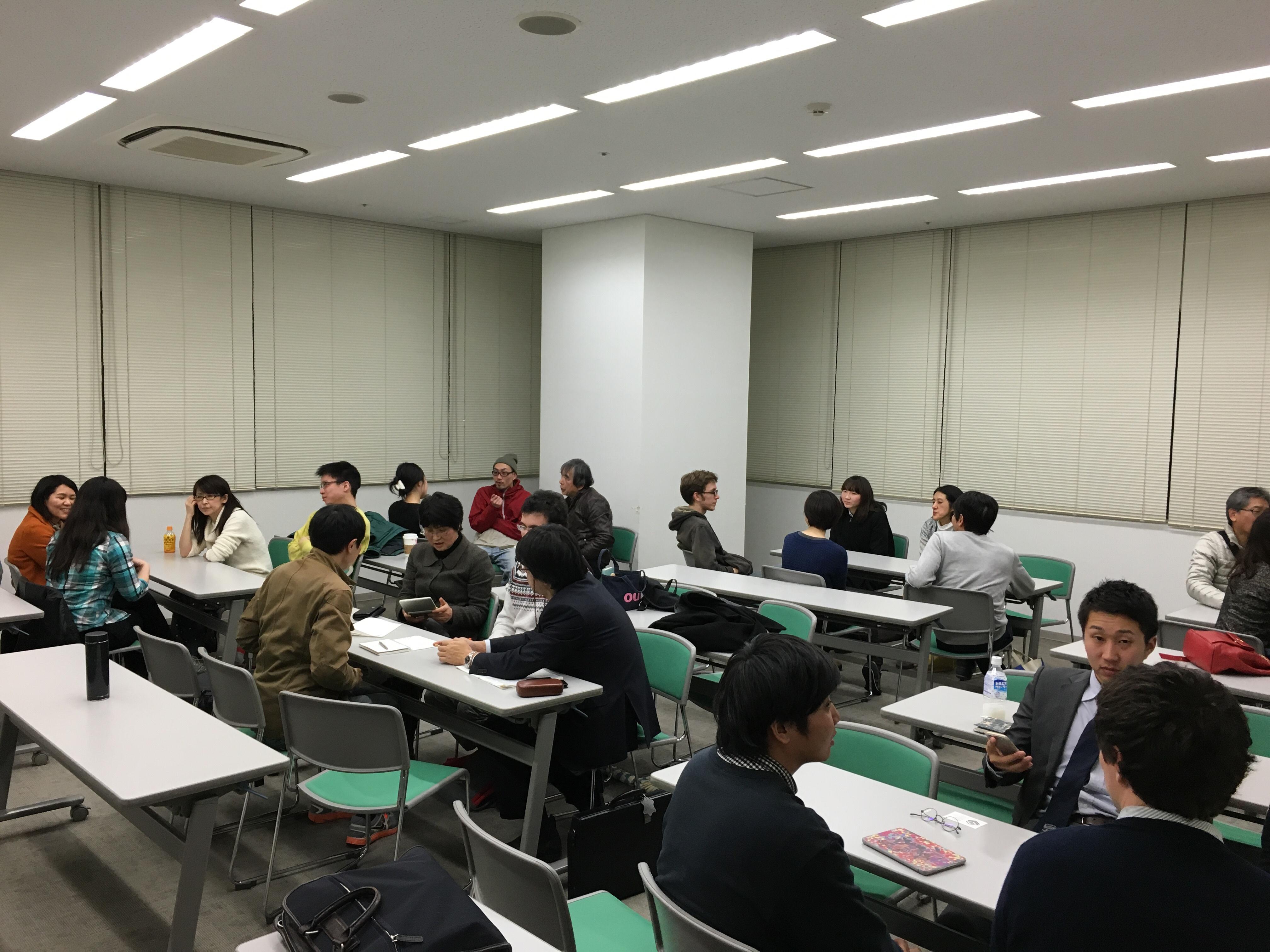 find a language exchange partner english japanese