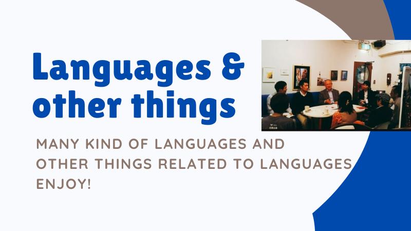 Enjoy & Learn Languages 語学やろう@神谷町, Tokyo