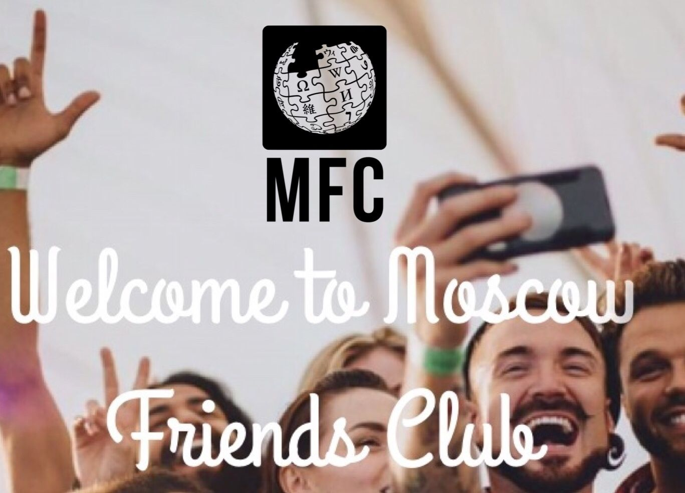 Moscow Friends Club