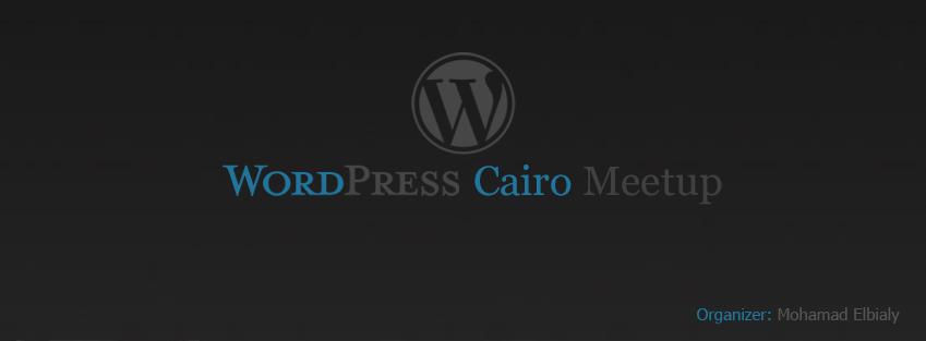 WordPress Cairo meetup