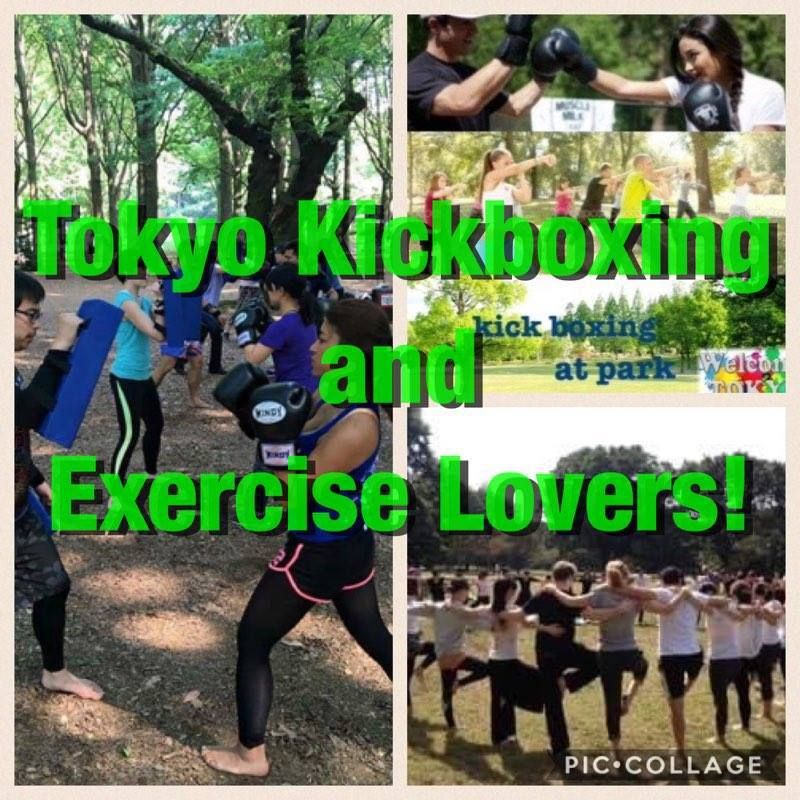 TAKADANOBABA Kickboxing experience for beginner by professional キックボクシング体験@高田馬場