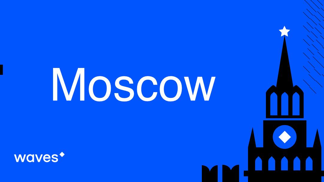 Waves Platform Meetup Group [Moscow]