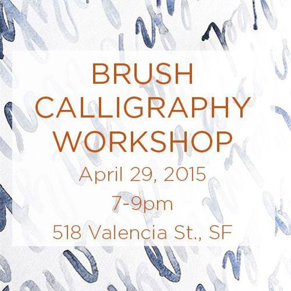 Brush calligraphy workshop san francisco modern
